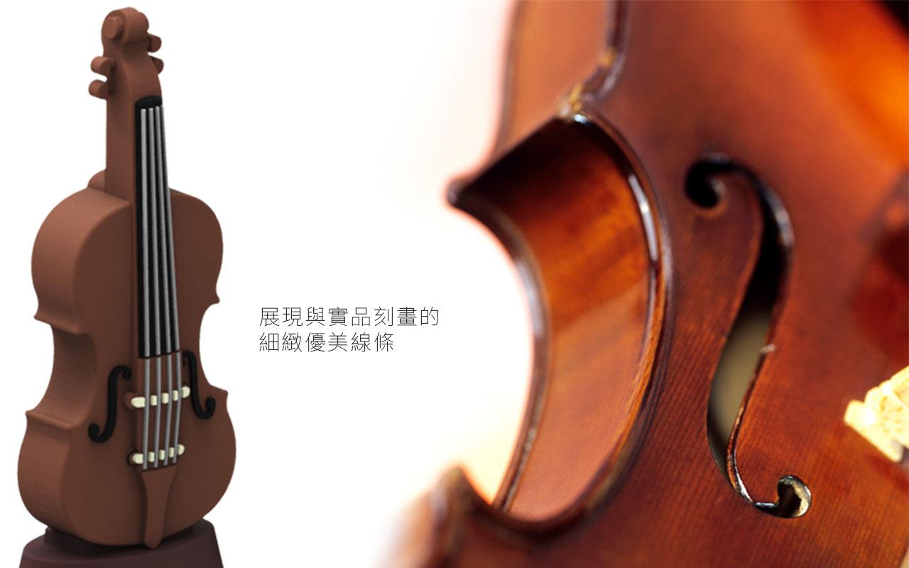 樂器造型隨身碟
