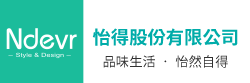 怡得股份有限公司logo