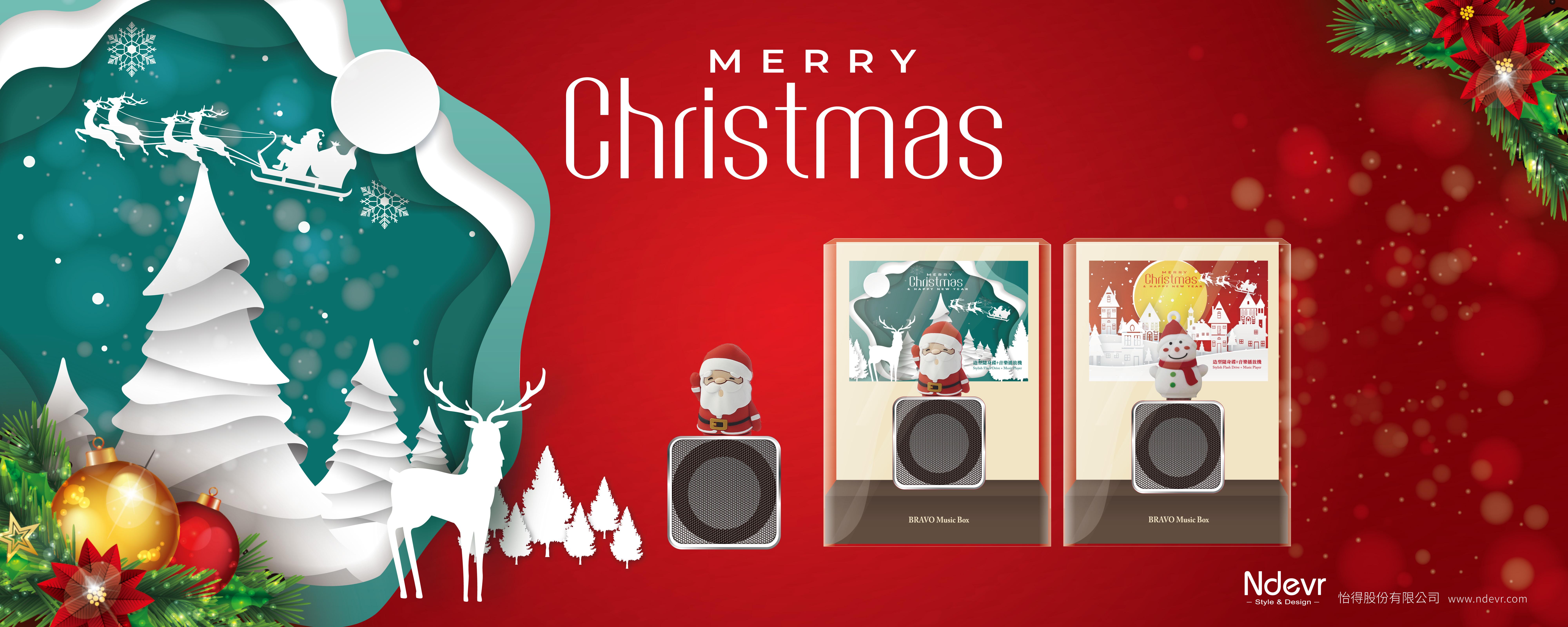聖誕節_音樂寶盒